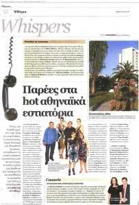 2012-04-07_KEFALAIO_1