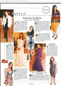 2012-04-07_LIFE AND STYLE_2